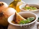 Рецепта Френска лучена супа